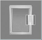 Фурнитура SIEGENIA - положение окно откинуто в деревянных окнах okna-fresh.ru