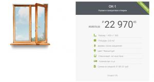 Расчет деревянных окон для 4х комнатной квартиры okna-fresh.ru